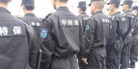 保安员在执勤中每时每刻都要集中精力