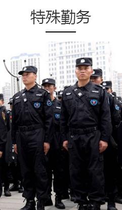 保安服务人员要注意外来单位进公司施工管理制度
