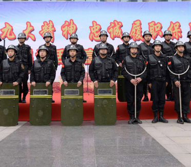 郑州安保公司挂靠