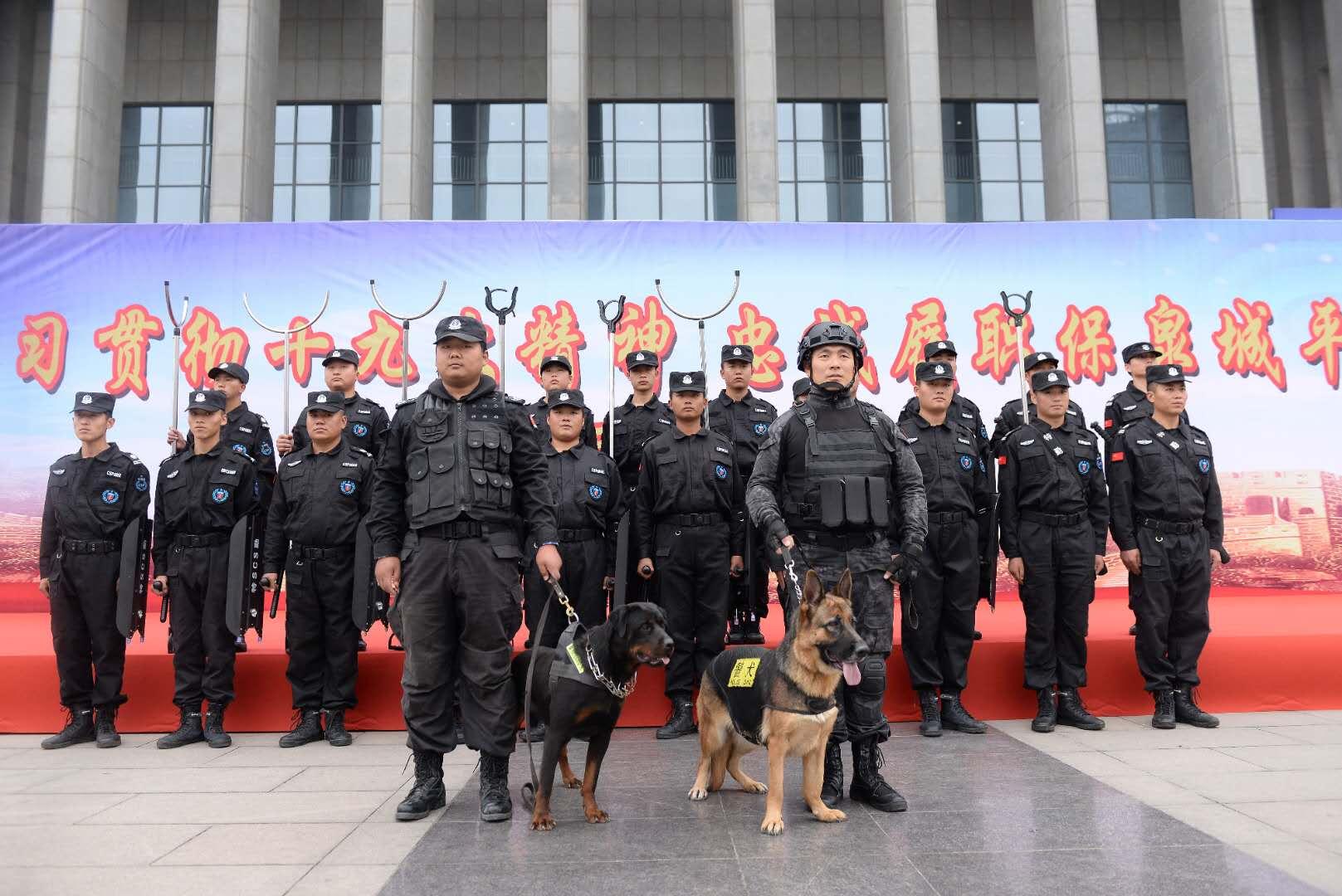 河南保安公司加盟