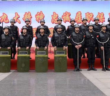 郑州保安服务公司